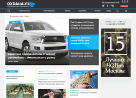 Oxpaha.ru thumbnail