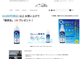 Oxtos.jp thumbnail