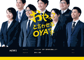 Oya-grp.jp thumbnail