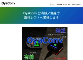Oyaconv.jp thumbnail