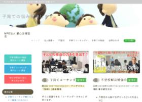 Oyagokoro.or.jp thumbnail