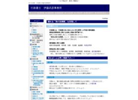 Oyakudachi.biz thumbnail