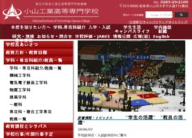Oyama-ct.ac.jp thumbnail