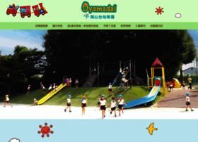 Oyamadai.ed.jp thumbnail