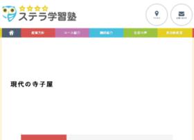 Oyumino.jp thumbnail