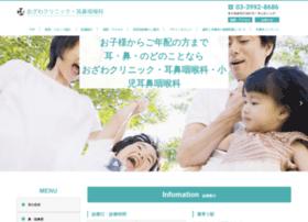 Ozawa-clinic.jp thumbnail