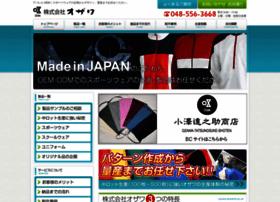 Ozawa-sports.co.jp thumbnail