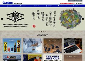 Ozeki.co.jp thumbnail