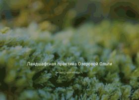Ozerovaolga.ru thumbnail