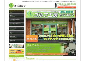 Ozgolf.jp thumbnail
