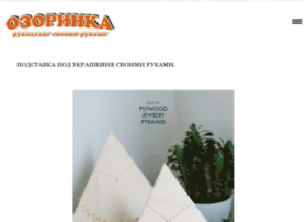 Ozorinka.ru thumbnail