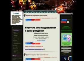 Ozornoy-dosug.ru thumbnail