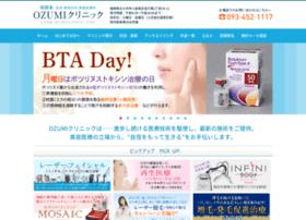 Ozumi.jp thumbnail