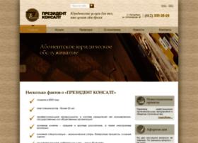 P-consult.ru thumbnail