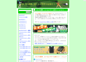 P-golf.net thumbnail