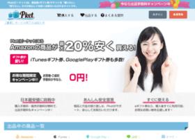 P-ket.jp thumbnail