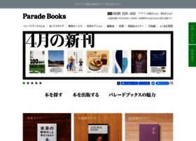 P-press.jp thumbnail