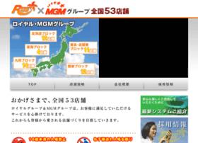 P-royal.jp thumbnail