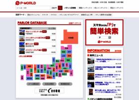 P-world.co.jp thumbnail