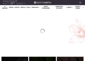 P100c.ru thumbnail