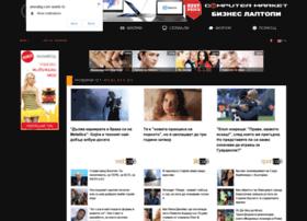P2p.arenabg.ch thumbnail