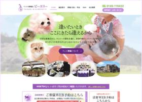 P3pet.jp thumbnail