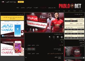 Pabyt1.club thumbnail