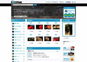 Pachi-cam.jp thumbnail