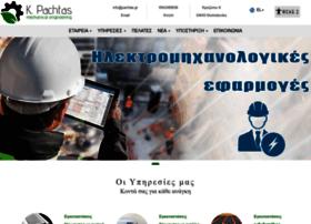 Pachtas.gr thumbnail