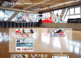 Pacific-s.co.jp thumbnail
