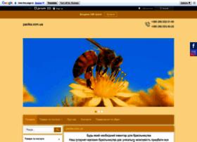 Pacika.com.ua thumbnail