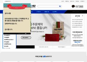 Pack4u.co.kr thumbnail