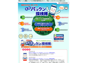 Packun.jp thumbnail