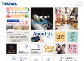 Pacwell.co.jp thumbnail