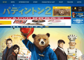 Paddington-movie.jp thumbnail
