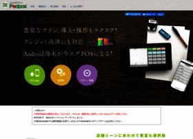 Padpos.jp thumbnail