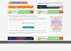 Paer-bonus.ru thumbnail