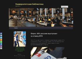 Pagemain.ru thumbnail