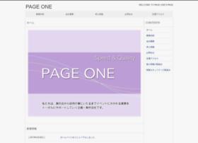 Pageoneinc.co.jp thumbnail