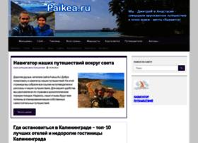 Paikea.ru thumbnail