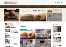 Pain-kitchen.net thumbnail