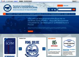 Painrussia.ru thumbnail