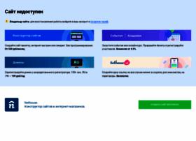 Paintboy-kartina.ru thumbnail