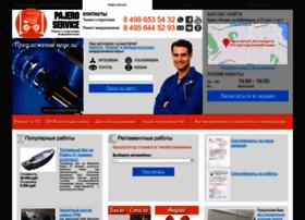 Pajero-remont.ru thumbnail