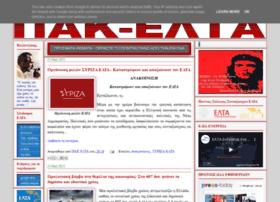 Pak-elta.gr thumbnail