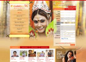 Pakadekha.com thumbnail