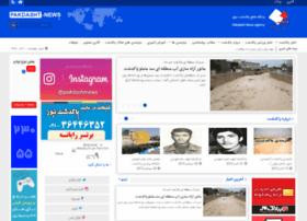 Pakdasht-news.ir thumbnail