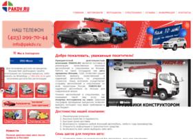 Pakdv.ru thumbnail