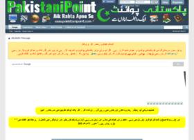 Pakistanipoint.com thumbnail