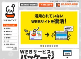 Pakke.jp thumbnail